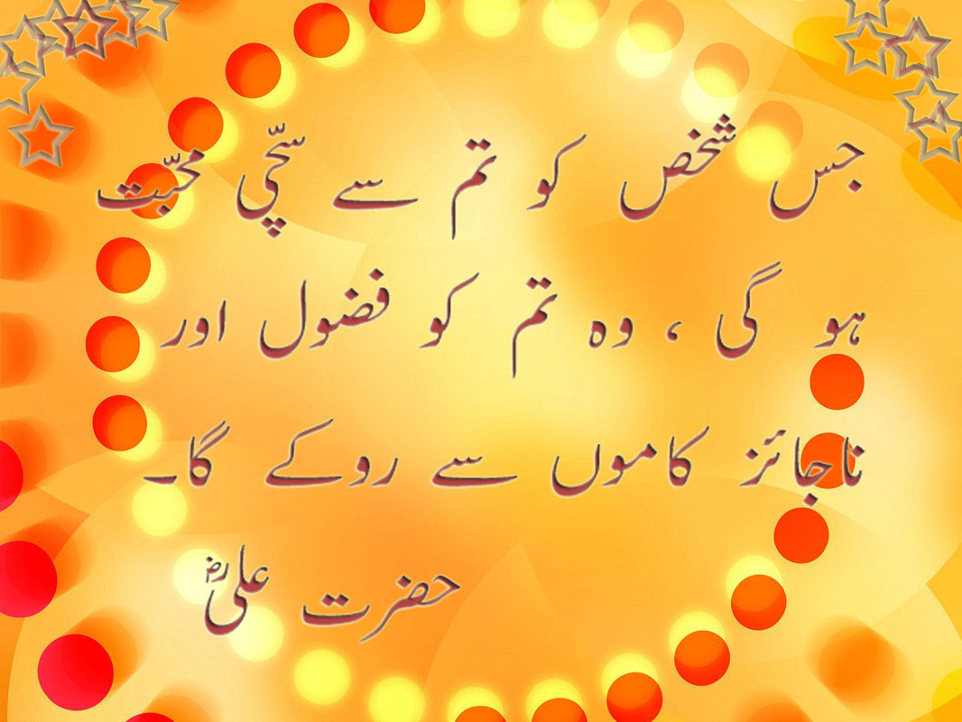Quotes About Love And Friendship In Urdu : Love On Friendship on Education Pics : Urdu Quotes On Love Urdu Quotes ...